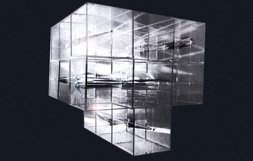 3D SOUNDSCAPES, 2 Marsham Street, London, 2000